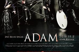DIEALO_ADAM